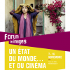 L'actualité des festivals (semaine du 5 novembre 2014)