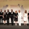 Cannes 2016 : palmarès Un Certain Regard