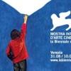Venise 2016 : la sélection Venezia Classici
