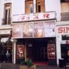 Cannes 70 : rue d'Antibes, souvenirs du Marché