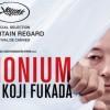 Test DVD : Harmonium