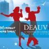 Deauville 2017 : la sélection officielle