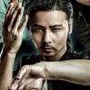 Test Blu-ray : Ip Man legacy – Master Z