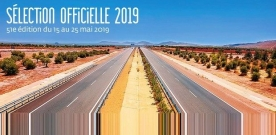 Cannes 2019 : palmarès et bilan de la Quinzaine des Réalisateurs