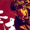 Test Blu-ray : Wrath of Silence