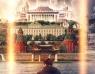 Test Blu-ray : Le gardien des mondes