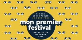 Mon premier Festival 2019, 15ème édition: ça démarre aujourd'hui
