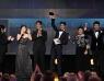Screen Actors Guild Awards 2020 : le palmarès