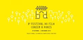8ème édition du Festival du Film Coréen à Paris du 29 octobre au 5 novembre
