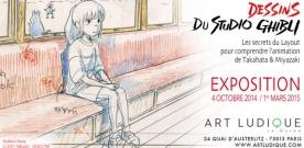 Exposition : Dessins du Studio Ghibli…
