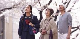 Test DVD : Les Délices de Tokyo