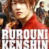 Test Blu-ray : Kenshin – Kyoto Inferno
