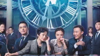 Test Blu-ray : Office