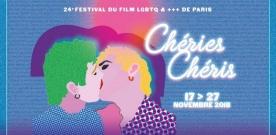 Chéries Chéris 2018 : la sélection officielle