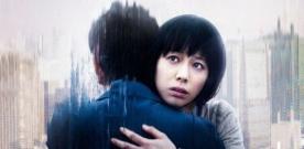 Test DVD : Invasion (Kiyoshi Kurosawa)