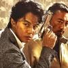 Test Blu-ray : Manhunt