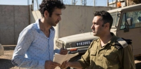Critique : Tel Aviv on fire