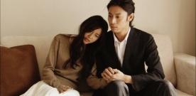 Critique : Passion (Ryusuke Hamaguchi)