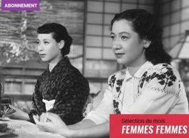 Cycle «Femmes femmes» sur LaCinetek en juillet 2019