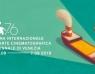 Venise 2019 : la compétition