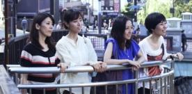Ryusuke Hamaguchi en toute intimité à la Maison du Japon
