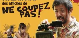 Jeu concours DVD : NE COUPEZ PAS !